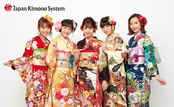 日本きものシステム協同組合 加盟店